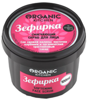 Organic Kitchen Скраб для лица смягчающий