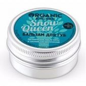 Organic Kitchen Бальзам для губ Snow Queen,15 мл